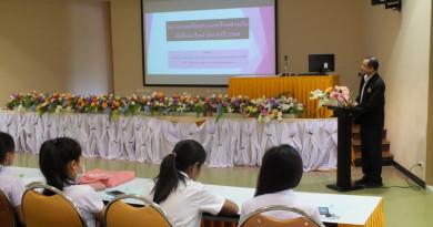 โครงการเตรียมความพร้อมนักศึกษาใหม่ สาขาวิชาการจัดการทางวัฒนธรรม